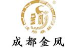 查特生物医疗(成都)有限公司