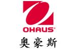 奥豪斯仪器(上海)有限公司