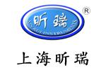 上海昕瑞仪器仪表有限公司
