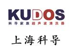 上海科导超声仪器有限公司