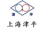 上海津平科学仪器有限公司