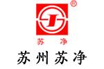 苏州苏净仪器自控设备有限公司