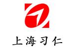 上海习仁科学仪器有限公司