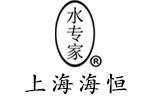 上海海恒机电仪表股份有限公司