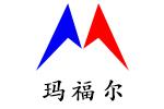 天津玛福尔科技有限公司