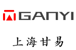 甘易仪器设备(上海)有限公司