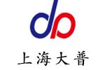上海大普仪器有限公司