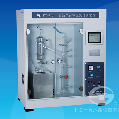上海昌吉SYD-9168石油产品减压蒸馏测定器