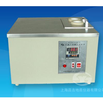 上海昌吉SYD-510-1石油产品低温试验器