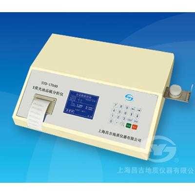 上海昌吉SYD-17040 X荧光油品硫分析仪