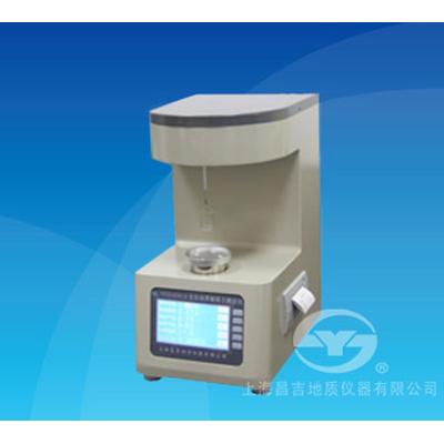 上海昌吉SYD-6541A全自动界面张力测定仪(停产)