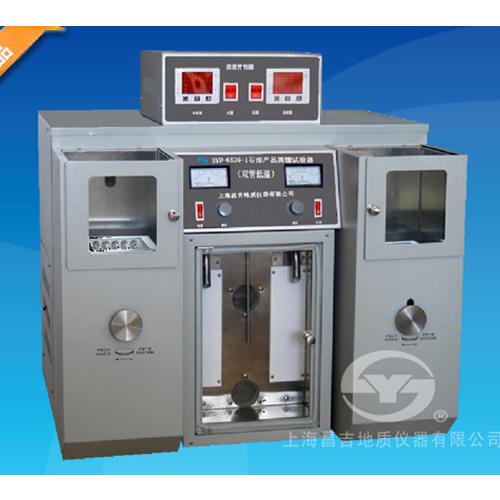 上海昌吉SYD-6536B-1石油产品蒸馏试验器 (低温双管式)
