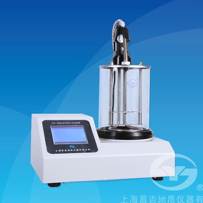 上海昌吉SYD-2806E全自动沥青软化点试验器