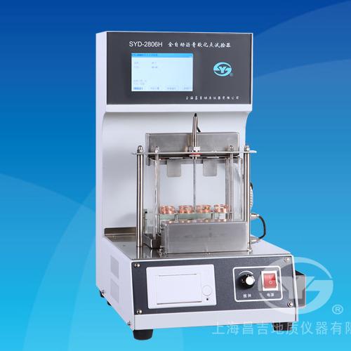 上海昌吉SYD-2806H全自动沥青软化点试验器
