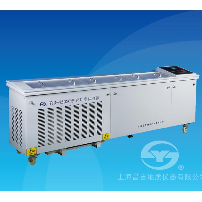 上海昌吉SYD-4508C沥青延度试验器