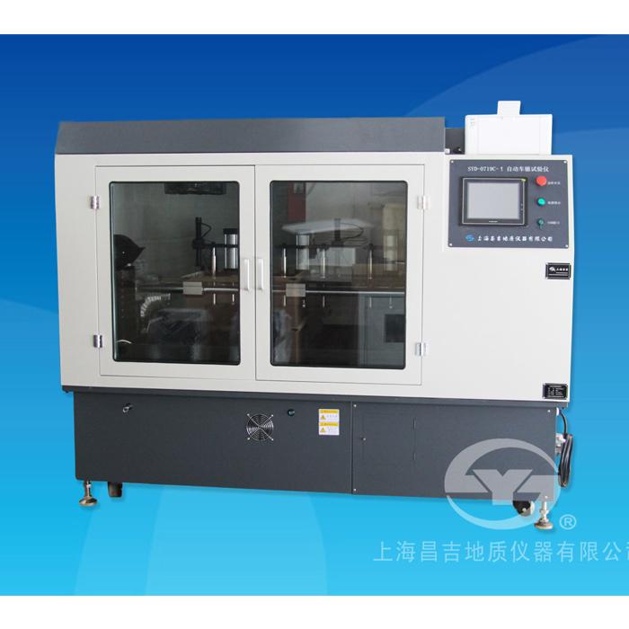 上海昌吉SYD-0719C自动车辙试验仪(三轮科研型)