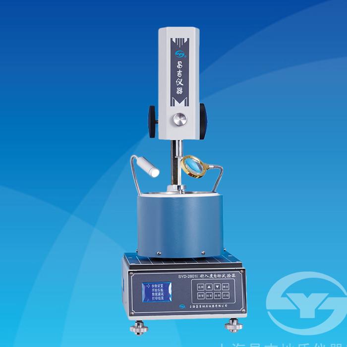 上海昌吉SYD-2801I针入度自动试验器(低温全能型)