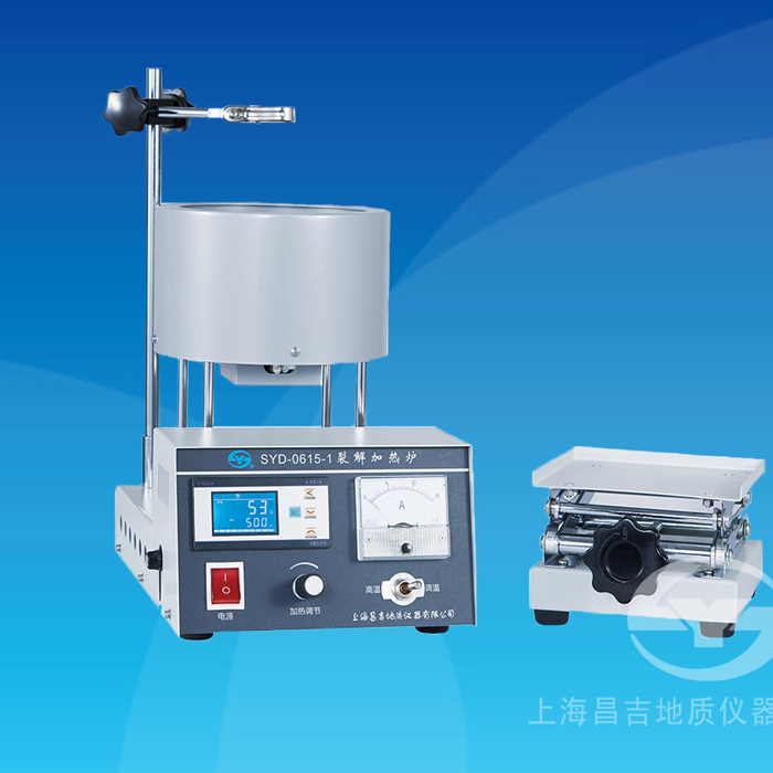 上海昌吉SYD-0615-1裂解加热炉
