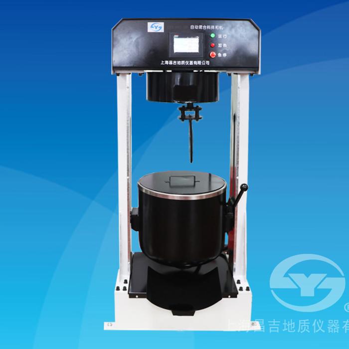 上海昌吉SYD-F02-20自动混合料拌和机