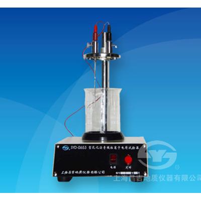 上海昌吉SYD-0653乳化沥青微粒离子电荷试验器