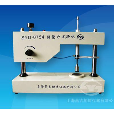 SYD-0754