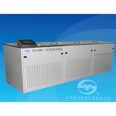 上海昌吉SYD-4508G-1沥青延度试验器(1.5米、带双测力)