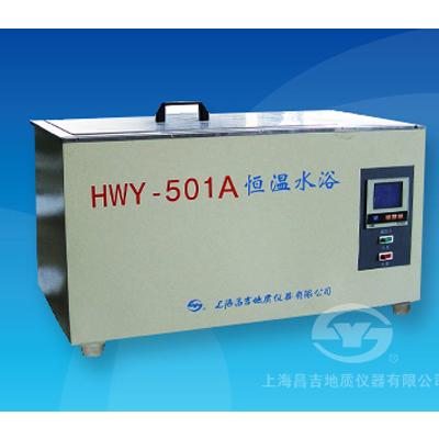 上海昌吉HWY-501B恒温水浴(大容量)