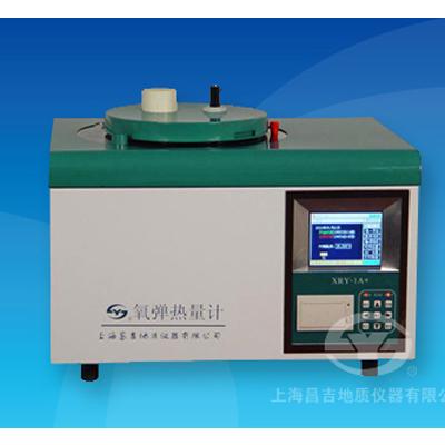 上海昌吉XRY-1A+氧弹热量计