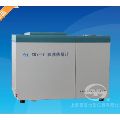 上海昌吉XRY-1C自动氧弹热量计