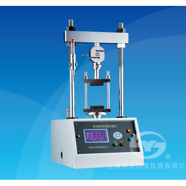 上海昌吉SYD-0730多功能全自动沥青压力试验仪