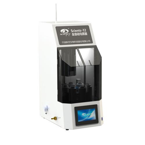 宁波新芝Scientz-32全自动均质机
