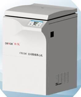 湖南湘仪CTK120C自动脱帽离心机