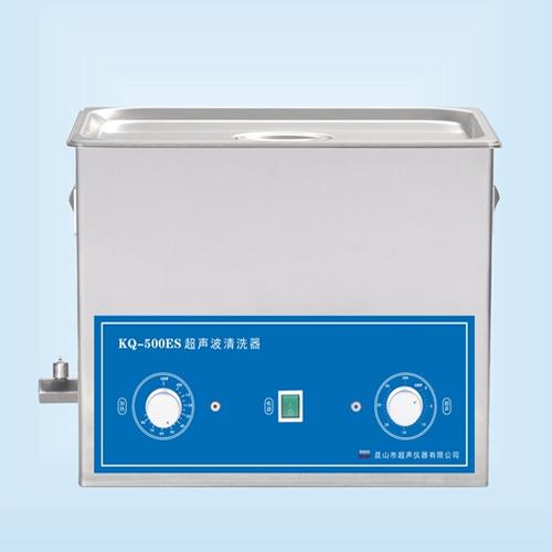 昆山舒美KQ-500ES超声波清洗器