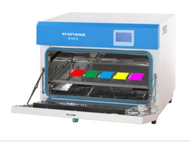 上海一恒B-UV-S台式紫外光耐气候试验箱