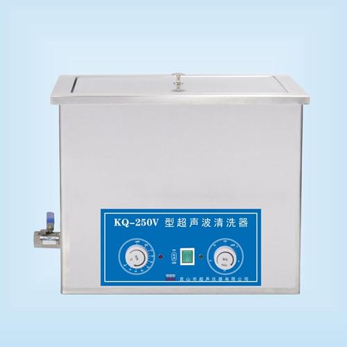 昆山舒美KQ-250V超声波清洗器