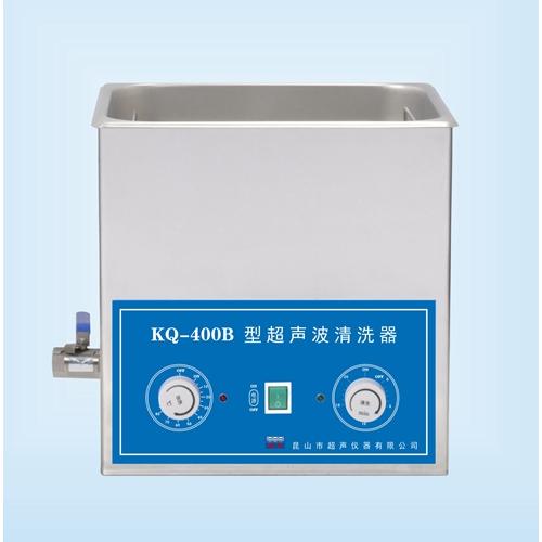 昆山舒美KQ-400B超声波清洗器