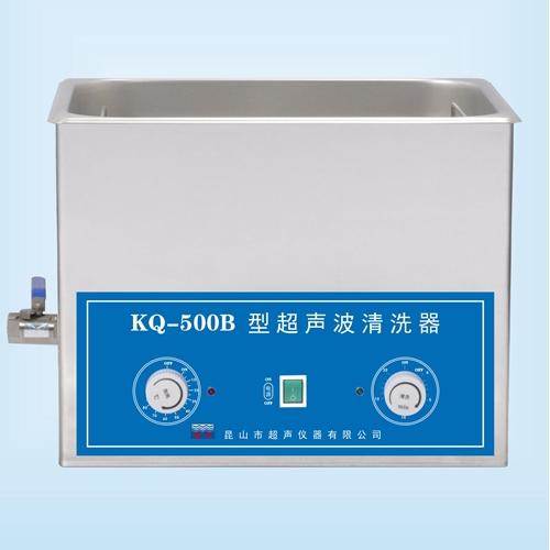 昆山舒美KQ-500B超声波清洗机
