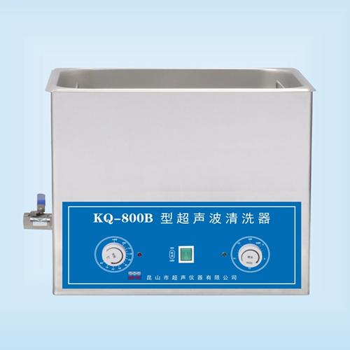 KQ-800