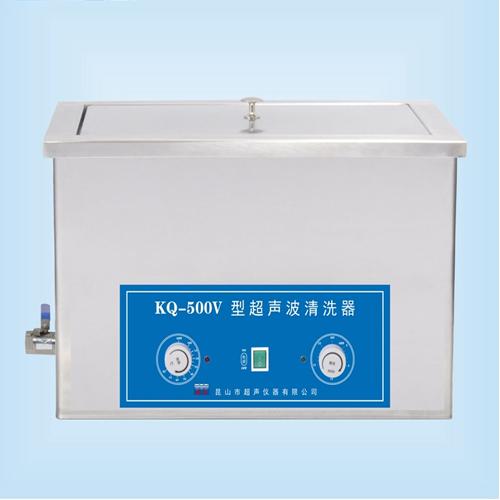 昆山舒美KQ-500V超声波清洗器