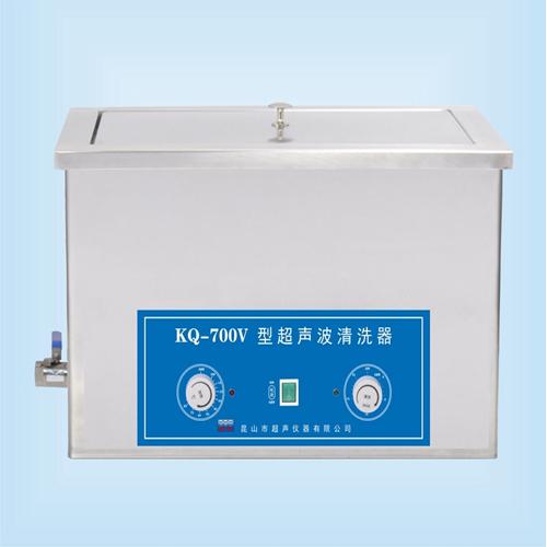 昆山舒美KQ-700V超声波清洗器