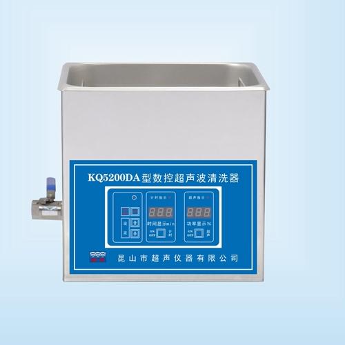 昆山舒美KQ5200DA超声波清洗器