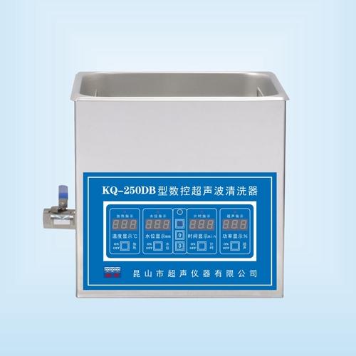昆山舒美KQ-250DB超声波清洗器