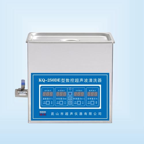 昆山舒美KQ-250DE超声波清洗器