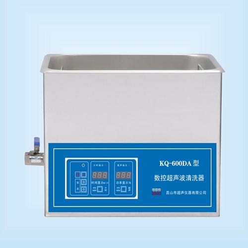 昆山舒美KQ-600DA超声波清洗器