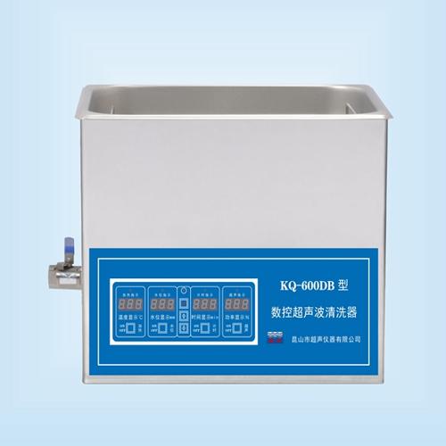 昆山舒美KQ-600DB超声波清洗器
