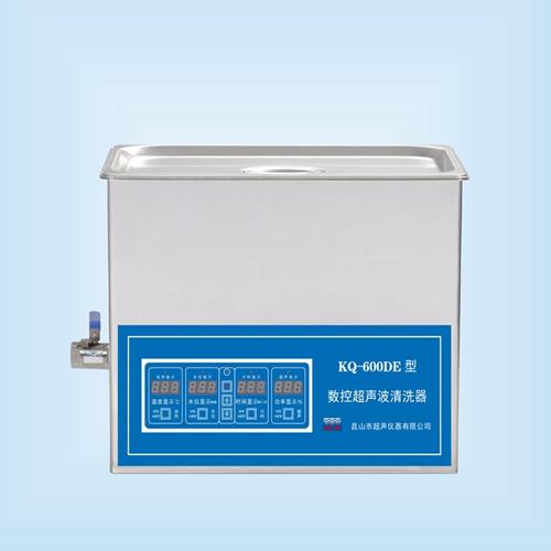 昆山舒美KQ-600DE超声波清洗器