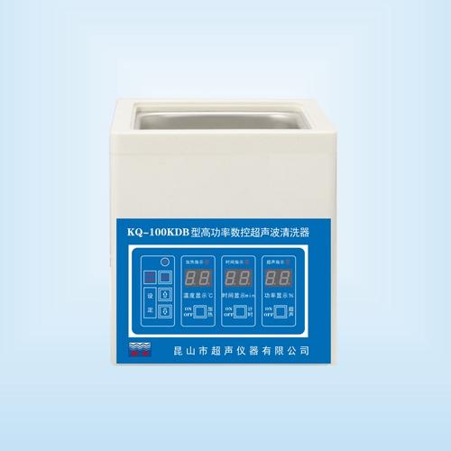 昆山舒美KQ-100KDB高功率超声波清洗机
