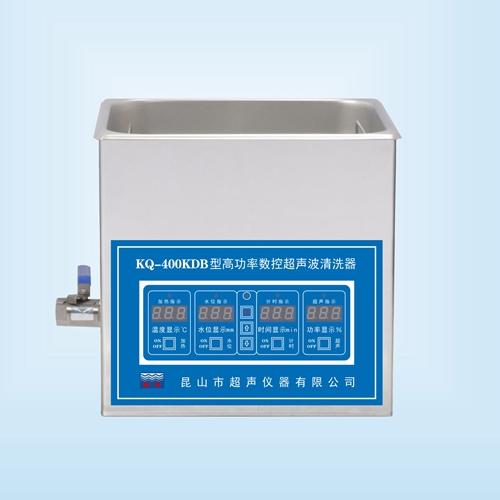 昆山舒美KQ-400KDB高功率超声波清洗机