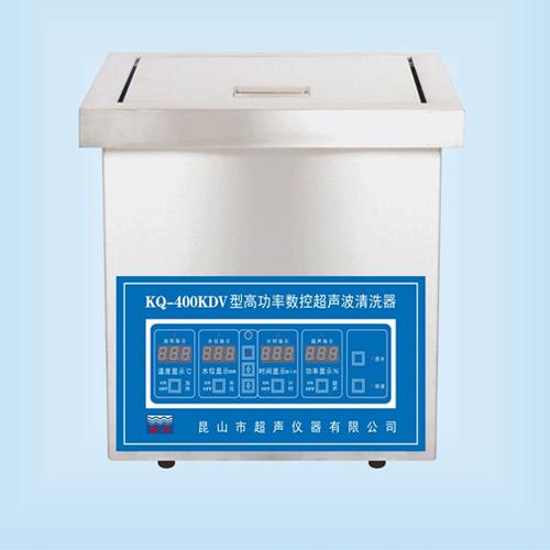 昆山舒美KQ-400KDV高功率超声波清洗机
