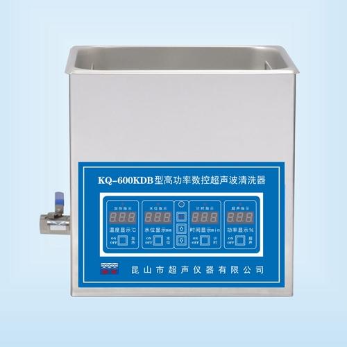 昆山舒美KQ-600KDB高功率超声波清洗机